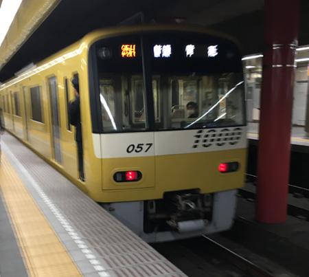 京浜急行.jpg